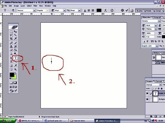 как сделать картинку с надписью